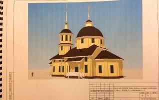 Проект будущего храма